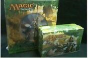 MTG Holiday Gift Box