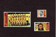Sun Football Stamps