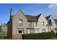 *********3 Bedroom End Terraced House For Sale in AIRDRIE.*********