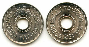 Egypt-1993-25-Piastres-Uncirculated-KM734