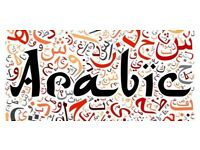 Arabic Tutor/Teacher available