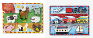 Children Toys on Sale – GREAT PRICE and ALL MINT CONDITION