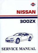 300zx Service Manual