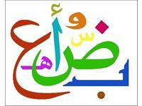 Learn to speak and write Arabic
