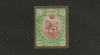 MIDDLE EAST PERS DIVANI MH STAMP