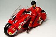 Akira Bike