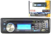 Car Radio CD USB