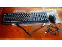 HP computer keyboard & mouse (brand new)