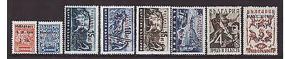 II. Weltkrieg, WK Mazedonien, Mi-Nr. 1-8, postfrisch (20753)