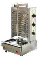 Commercial Restaurant Donair Machine / Vertical Broiler