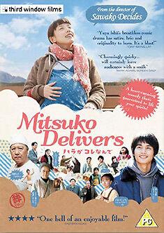 DVD:MITSUKO DELIVERS - NEW Region 2 UK