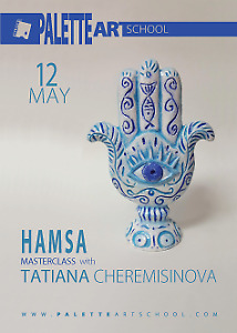 Ceramic Masterclass with Tatiana Cheremisinova