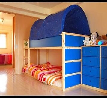 IKEA Kura Bunk Bed Excellent Condition With Blue Shade Canopy