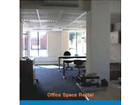 ** Maisemore (GL2) Serviced Office Space to Let