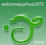 welcomejuyihua1972