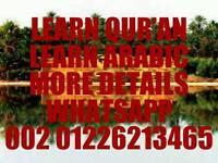 Islamic Studies with Azhareyan