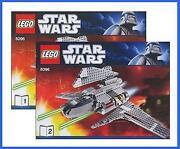 Lego 8096