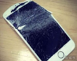 CASH FOR BROKEN AND UNWANTED IPHONES