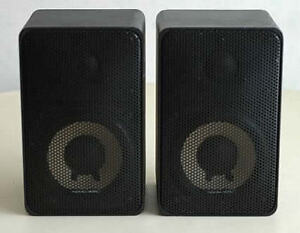 Realistic Minimus 7 Speakers with Brackets