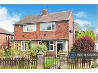 2 bedroom house in Kenilworth Avenue, Whitefield, Manchester, M45 (2 bed) (#1082993)
