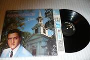 Elvis Presley Records How Great Thou Art