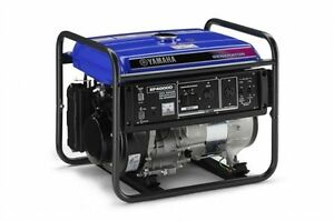 Yamaha Generators Special Pricing