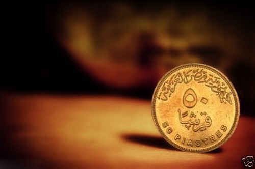Egyptian Coins For Instance Egyptian Coins