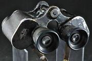 WW2 German Binoculars