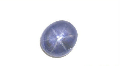 [japan quality] Star Sapphire 1.62CT  Loose Gemstone