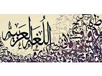 Arabic language & Quran tutor