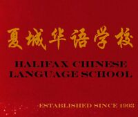 Learn Chinese - Extremely Affordable