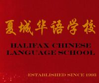 Learn Chinese - very affordable rates