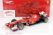 Hotwheels Cars Ferrari
