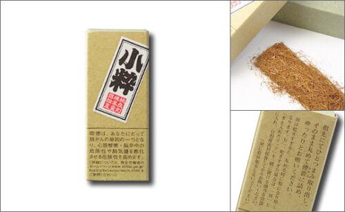 From Japan Japanese Koiki Box for Kiseru Pipe