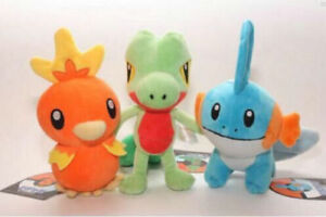 Torchic Treecko Mudkip plush doll New Pokemon Center Stuffed Toy Gift a set of 3
