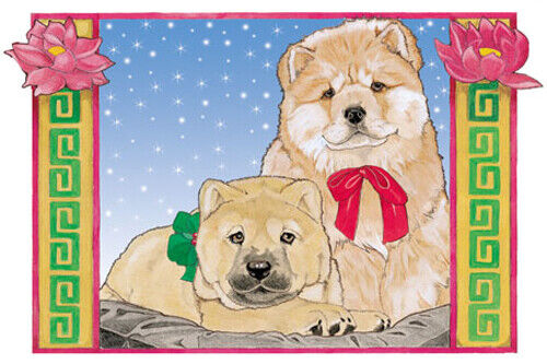 Chow Chow Christmas Cards Set of 10 cards & 10 envelopes