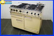 LPG Gas Range Cooker