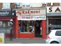 XxX GROUND FLOOR LEASE FOR SALE ON LADYPOOL ROAD BALSALL HEATH A5 PLANNING XxX
