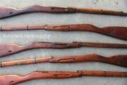 Mosin Nagant Hand Guard