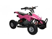 children quad