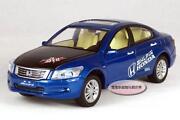 Honda Accord Model Car