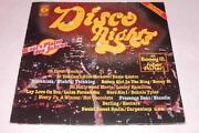 Schallplatten Disco