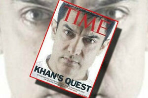 AAMIR KHAN SPECIAL TIME MAGAZINE