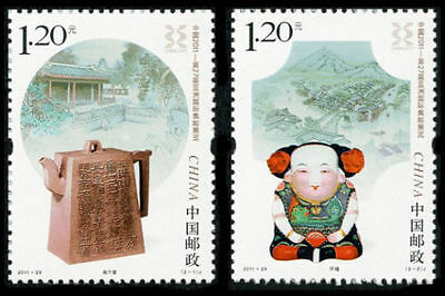 China  2011 29  Asian Int Stamp Exhibition Wuxi  Place  Cartoon
