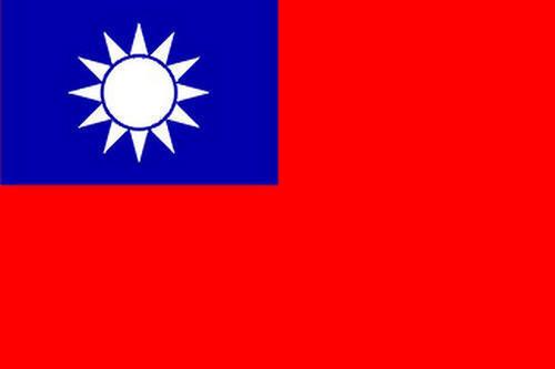 Premium Quality 5Ft X 3Ft 5'X3' Flag Taiwan