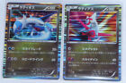 Dragon Latias Pokémon Individual Cards