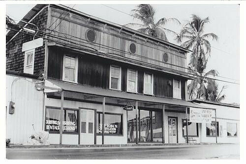 """SURF-N-SEA BUILDING 1974 HALEIWA 8x10"""" PRINTED BY PHOTOGRAPHER ON WHITE BOARD"""