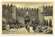 Jerusalem Gate Postcard