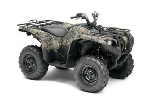 yamaha atv. yamaha atv grizzly atv