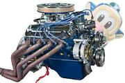 Ford Turnkey Engine